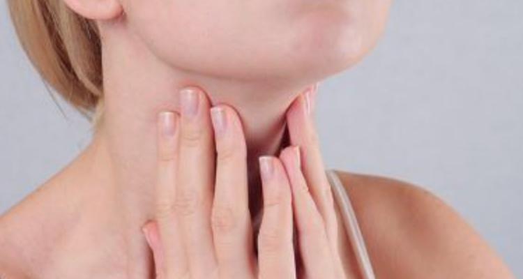 Щитовидная железа Телеэндокринолог